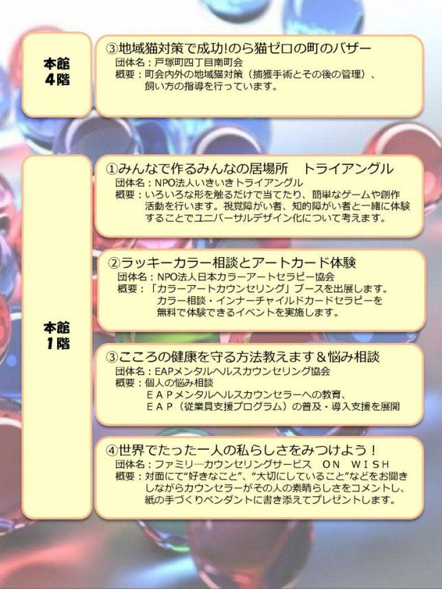 冊子イメージ1-4のサムネイル
