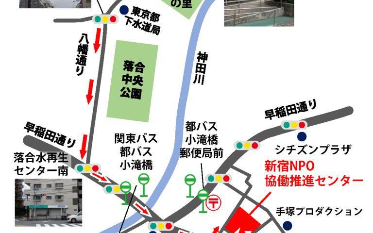 下落合駅からセンターへの順路のサムネイル